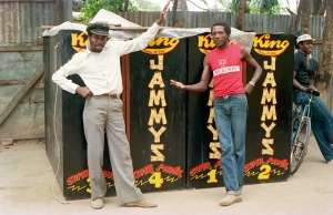 Pompidou and General Leon in King Jammy's yard in 1986. Photo by Beth Lesser.